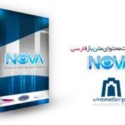 سیستم مدیریت محتوای نوا فارسی