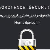 بسته فوق حرفه ای امنیتی برای وردپرسی ها