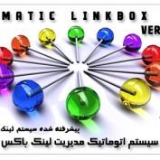 اسکریپت لینک باکس اتوماتیک Automatic LinkBox CMS