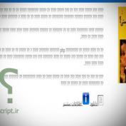 حل مشکل زبان فارسی در دیتابیس MYSQL و PHP