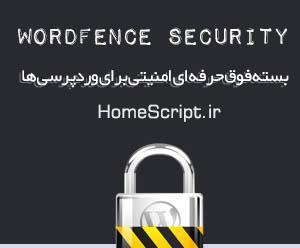 WFence-HoneScript.ir