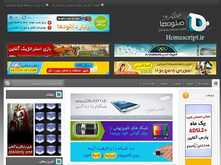 homescript.ir-downloadha