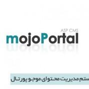 سیستم مدیریت محتوای mojo Portal